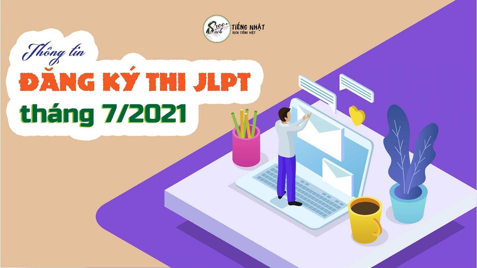 đăng ký dự thi jlpt