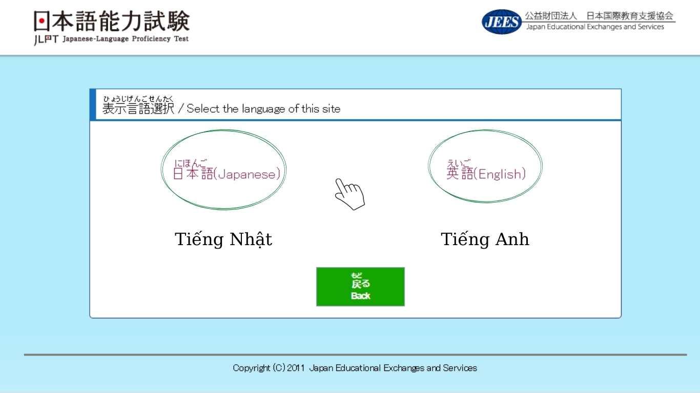 chọn ngôn ngữ jlpt id