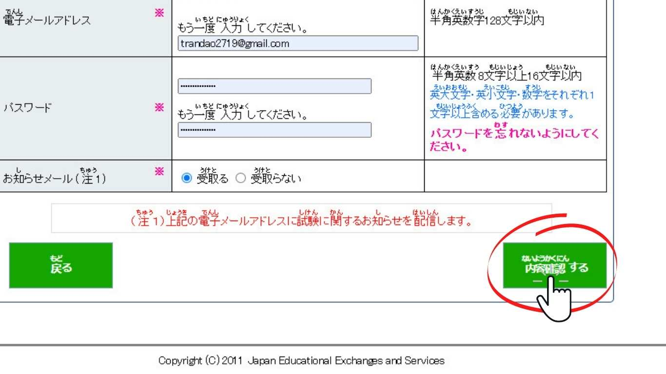 xác nhận đăng ký thi jlpt online tại Nhật
